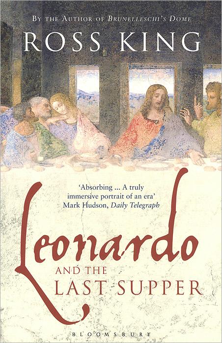 Leonardo and the Last Supper футболка toy machine last supper black