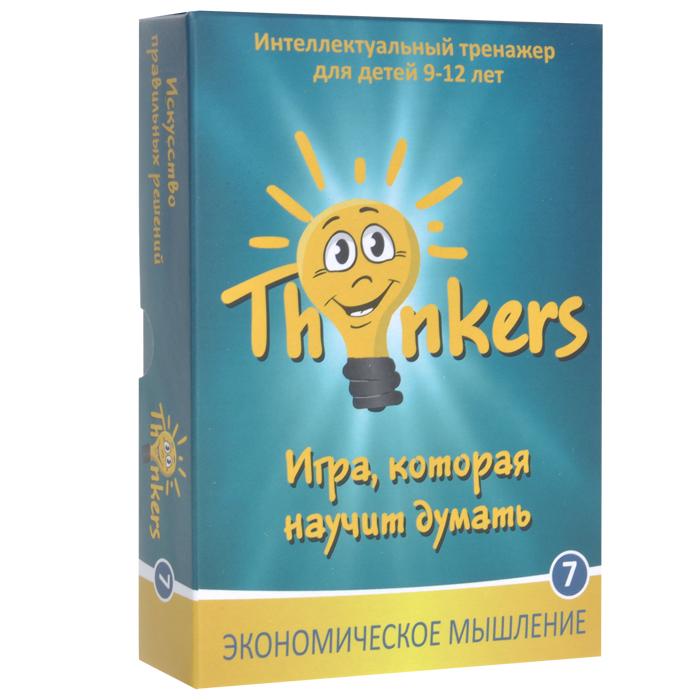 Логическая игра Thinkers Экономическое мышление thinkers логическая игра игровое мышление