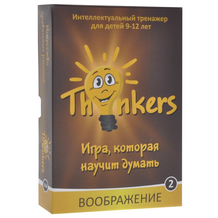 Thinkers Обучающая игра Воображение  - купить со скидкой