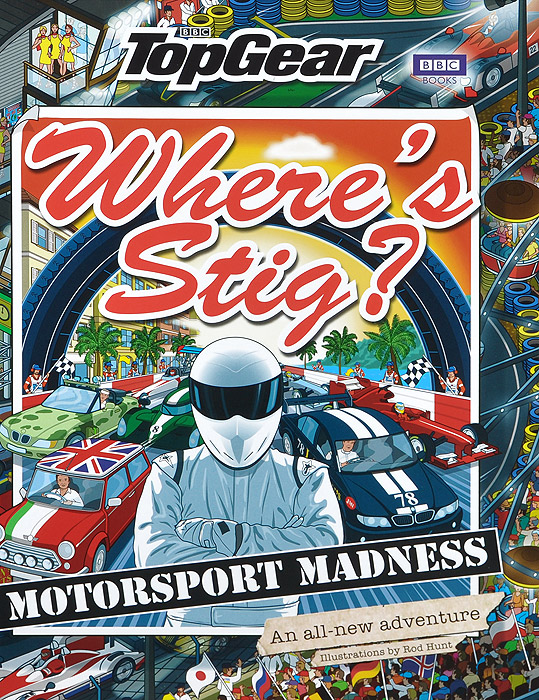 Top Gear: Where's Stig: Motorsport Madness midlife madness or menopause