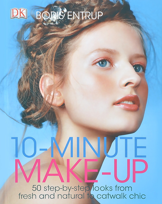 10 Minute Make-up me before you
