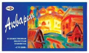 Акварель художественная Студия, в кюветах, 24 цвета215001Акварель - единственный вид красок, отличающийся особой прозрачностью, чистотой и яркостью цвета. Набор Студия идеально подойдет начинающему художнику. Краски упакованы в кюветы, что позволяет им достаточно долго храниться.В комплект вошли краски следующих цветов: китайская белая, лимонная, желтая, охра желтая, охра золотистая, оранжевая, розовая, алая, краплак красный темный, охра красная, английская красная, фиолетовая, желто-зеленая, зеленая, виридоновая зеленая, сине-зеленая, бирюзовая, лазурь железная, ультрамарин, сиена натуральная, сиена жженая, сепия, умбра натуральная, нейтральная черная. Характеристики:Объем краски одного цвета в кювете: 2,6 мл.