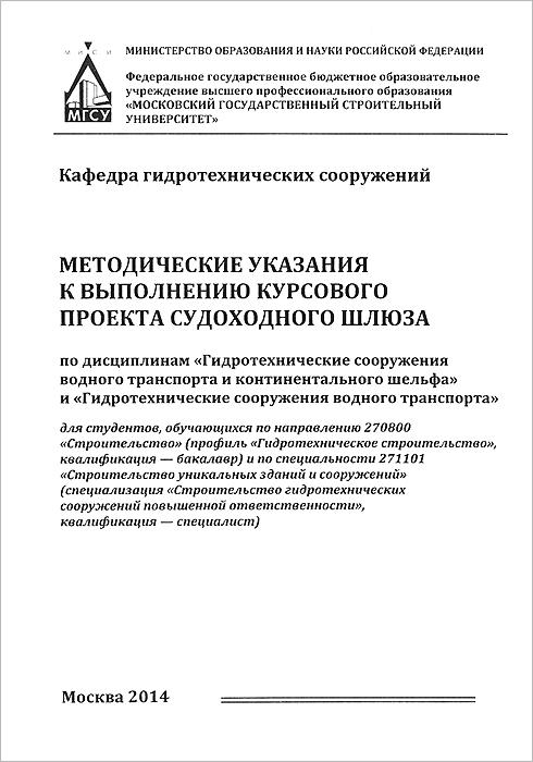 Инструкция по использованию на судах минречфлота асв 2