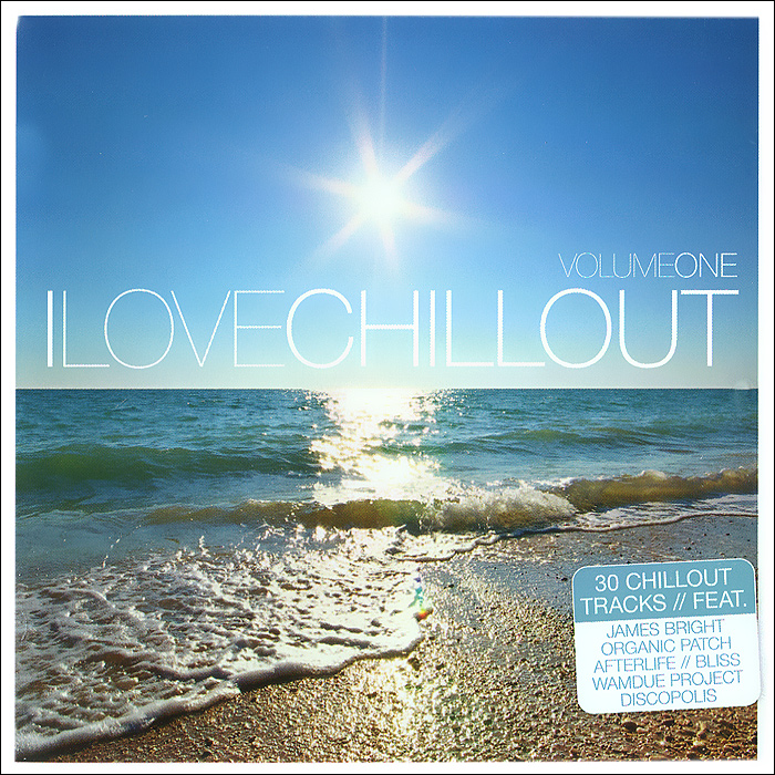 I Love Chillout Volume One 2 CD