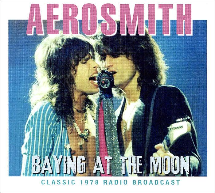 Aerosmith Aerosmith. Baying At The Moon рубашка insight osama bin smokin kool g khaki