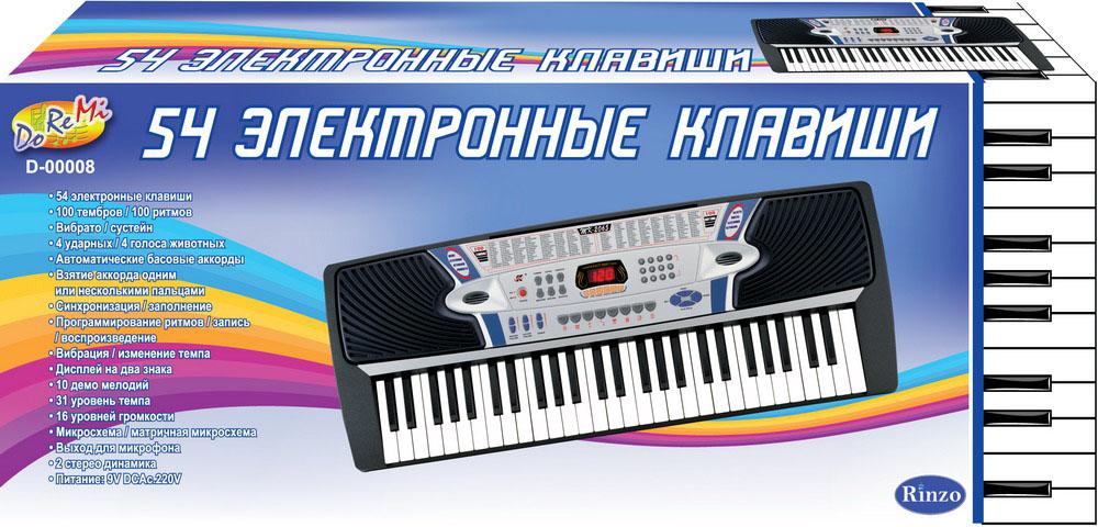 """Синтезатор """"DoReMi"""", 54 клавиши. D-00008"""