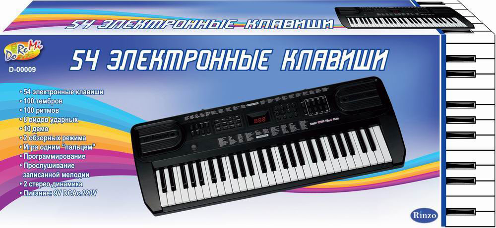 Синтезатор DoReMi, 54 клавиши. D-00009 клавиши купить