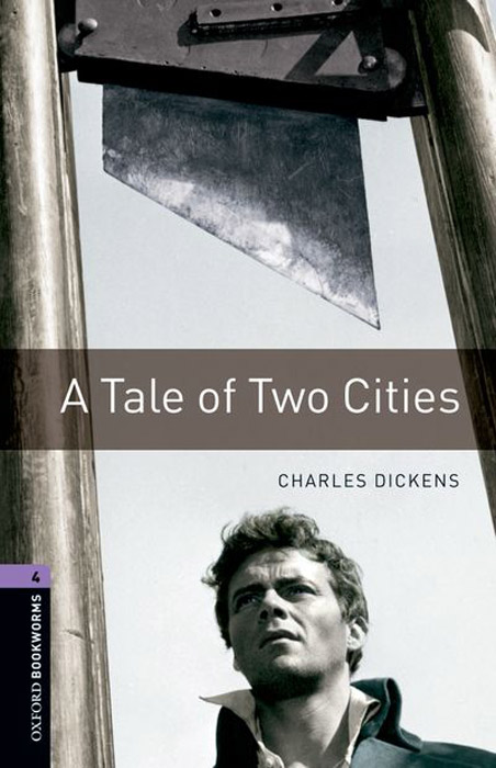 A Tale of Two Cities: Stage 4 (+ 2 CD-ROM) a tale of two brothers