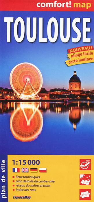 Toulouse / Тулуза. Ламинированная карта нант карта ламинированная 1 15 000
