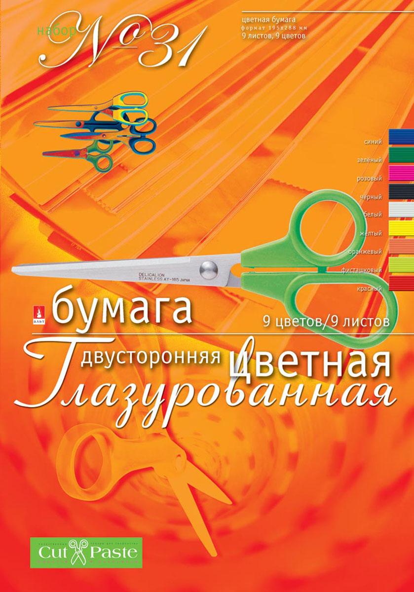 Цветная бумага  Альт  двусторонняя, глазурованная, №31, 9 цветов -  Бумага и картон