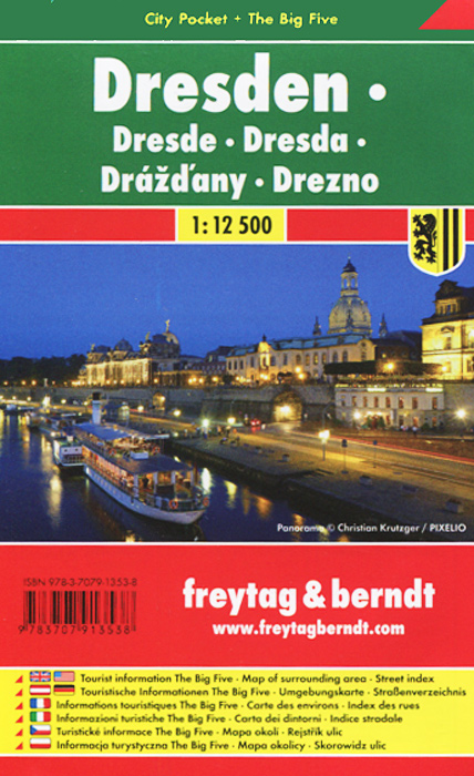 цены Dresden: Road Map