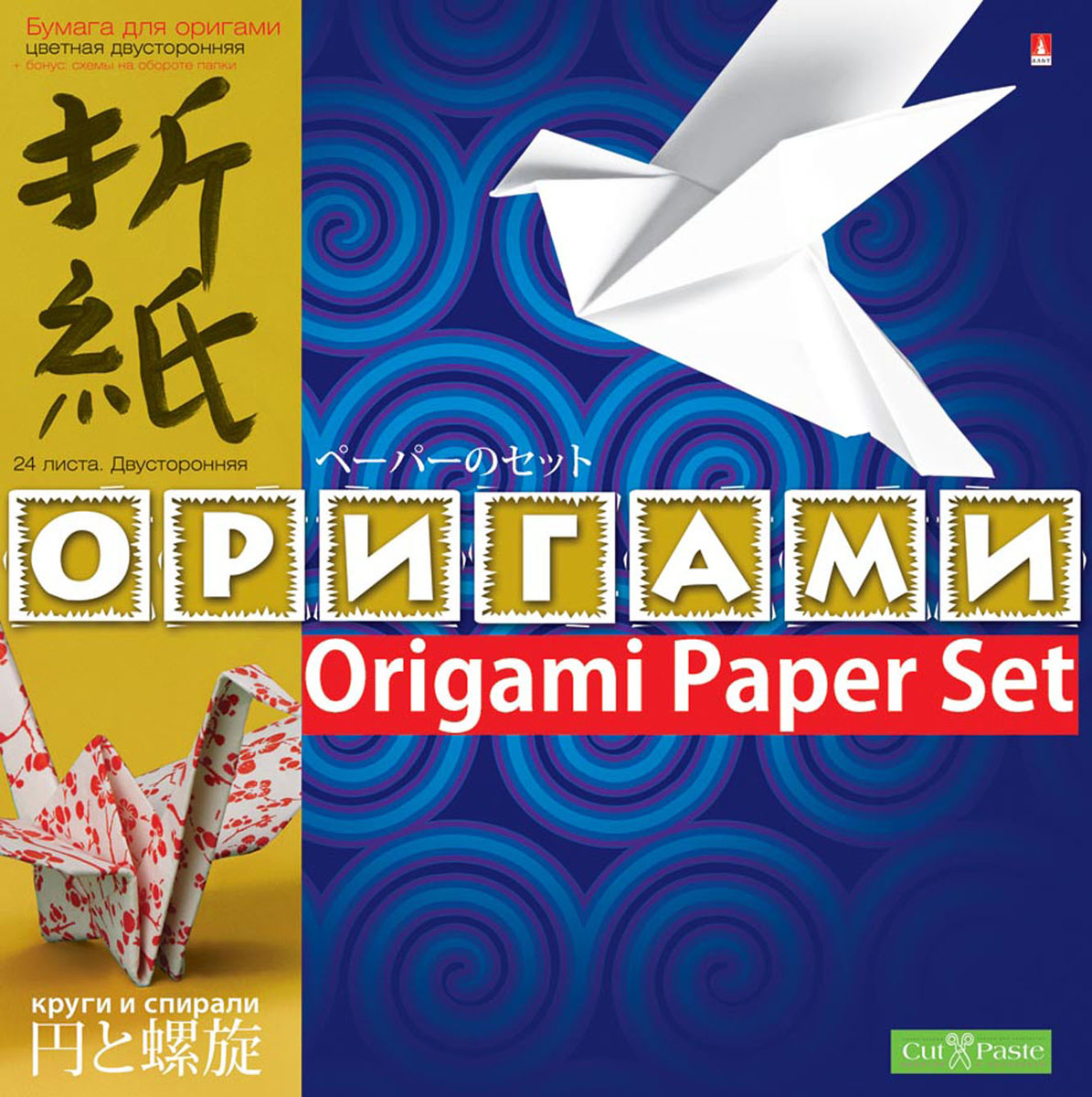 Бумага для оригами Круги и спирали, цветная, двухсторонняя, 24 листа11-24-111/1Набор цветной бумаги позволит создавать вашему ребенку своими руками оригинальное оригами. Набор состоит из 24 листов разных цветов. На обратной стороне папки приводится инструкции с фотографиями и рисунками по изготовлению оригами. Создание поделок из цветной бумаги позволяет ребенку развивать творческие способности, кроме того, это увлекательный досуг.