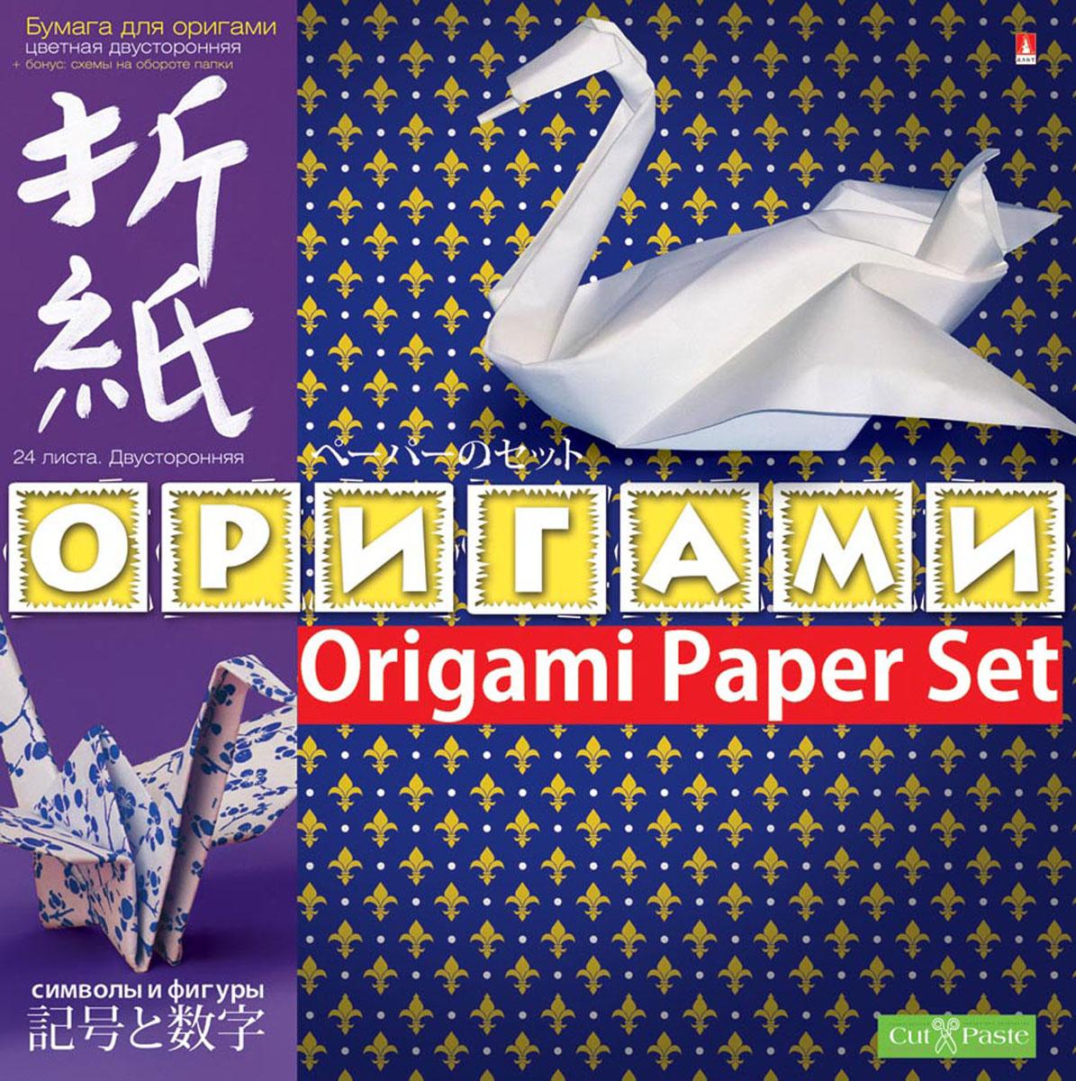 Бумага для оригами  Символы и фигуры , цветная, двухсторонняя, 24 листа -  Бумага и картон