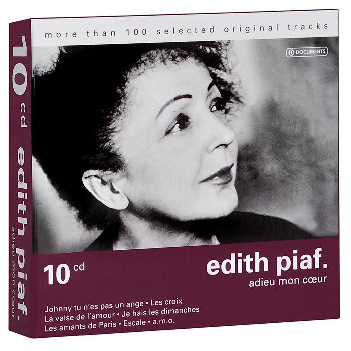 Эдит Пиаф Edith Piaf. Adieu Mon Coeur (10 CD) эдит пиаф edith piaf fais moi valser 2 cd