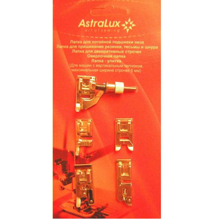 Astralux DP-0016 набор лапок 5 в 100000010289Astralux DP-0016 - набор универсальных лапок для швейных машин с вертикальным челноком Astralux.