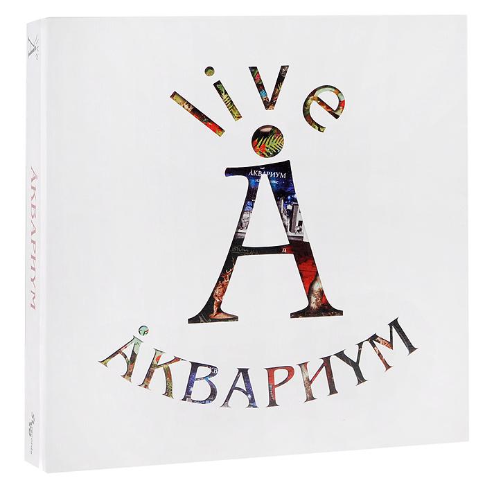 Аквариум. Live (10 LP)