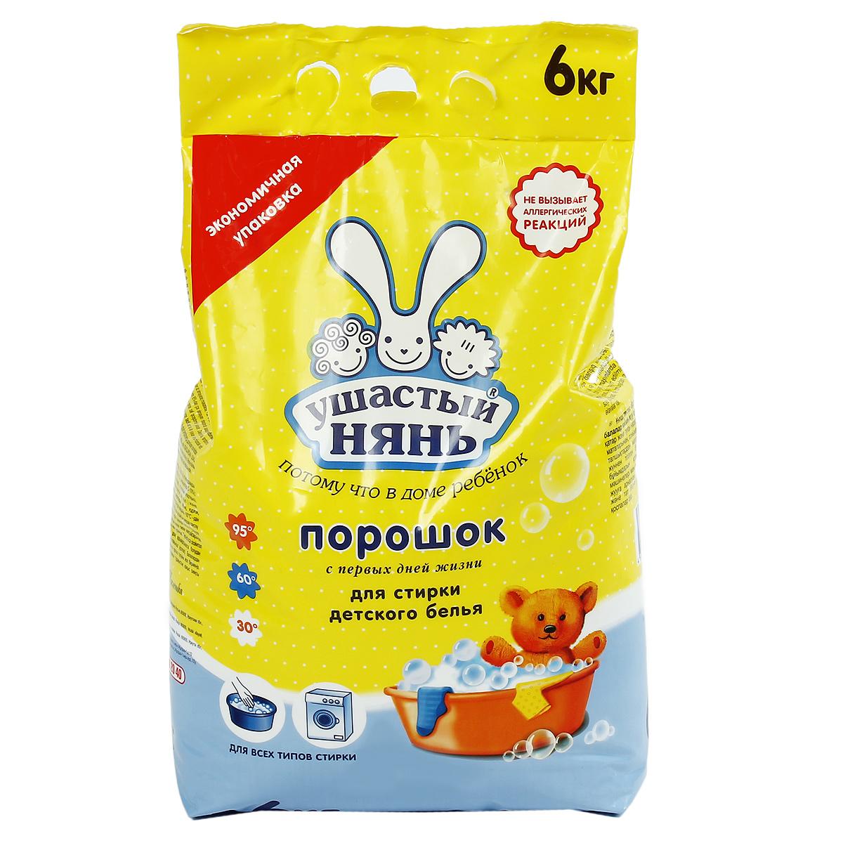 Ушастый нянь Стиральный порошок для детского белья, 6000 гр