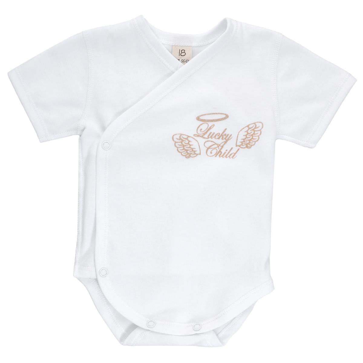 Боди-футболка детское Lucky Child Ангелы, цвет: белый. 17-51. Размер 74/8017-51Детское боди-футболка Lucky Child Ангелы с короткими рукавами послужит идеальным дополнением к гардеробу малыша в теплое время года, обеспечивая ему наибольший комфорт. Боди изготовлено из интерлока - натурального хлопка, благодаря чему оно необычайно мягкое и легкое, не раздражает нежную кожу ребенка и хорошо вентилируется, а эластичные швы приятны телу малыша и не препятствуют его движениям. Удобные застежки-кнопки по принципу «кимоно» и на ластовице помогают легко переодеть младенца и сменить подгузник. Боди на груди оформлено надписью в виде логотипа бренда и изображением крылышек, а на спинке дополнено текстильными крылышками, вышитыми металлизированной нитью.Боди полностью соответствует особенностям жизни малыша в ранний период, не стесняя и не ограничивая его в движениях. В нем ваш ребенок всегда будет в центре внимания.