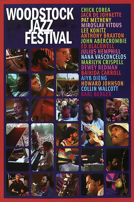 Various Artists: Woodstock Jazz Festival nana