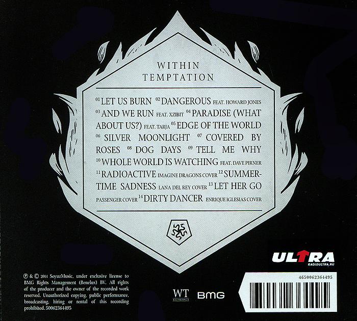 Within Temptation.  Hydra Концерн