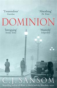 Dominion чайная пара dominion королевская