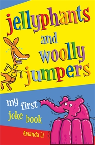 Jellyphants and Woolly Jumpers woolly boolly шарф