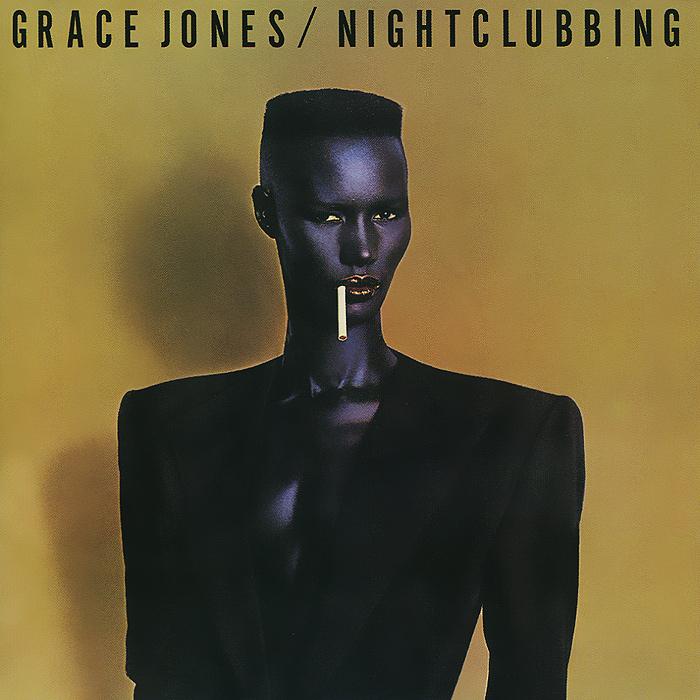 Грейс Джонс Grace Jones. Nightclubbing группа real jam