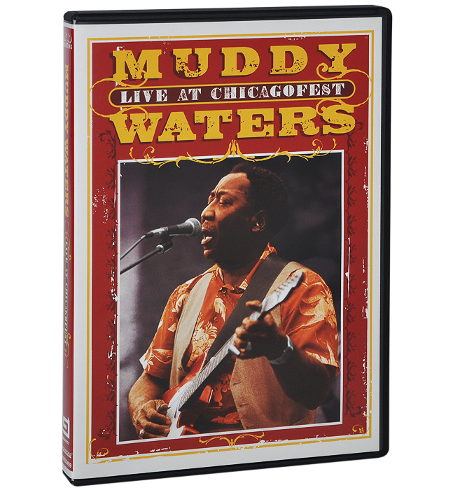 Muddy Waters: Live At The Chicagofest cbn e314l gear pump the left rotation splined shaft long shaft with no flange no end oil outlet
