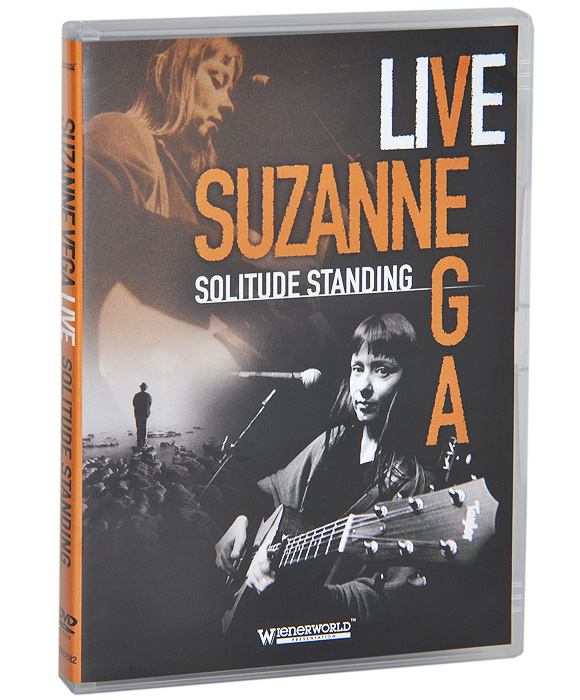 Suzanne Vega: Solitude Standing лосьон лосьон trilogy 100ml