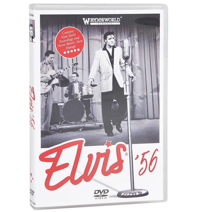 Elvis Presley: Elvis 56 футболка для беременных printio мишка me to you