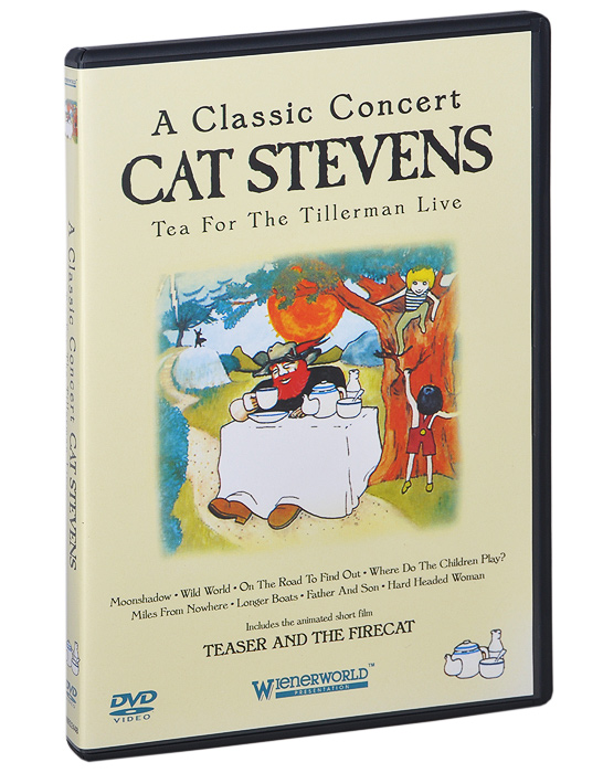 A Classic Concert Cat Stevens: Tea For The Tillerman Live pete townshend s classic quadrophenia live from the royal albert hall