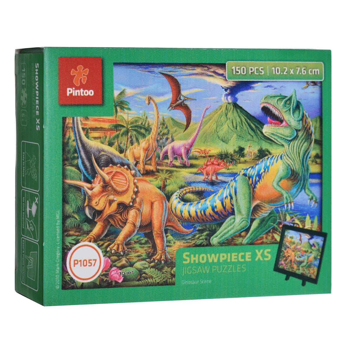 Динозавры. Пазл, 150 элементов