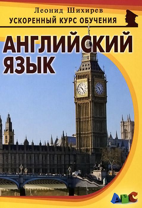 Английский язык в Атырау - langsols.kz
