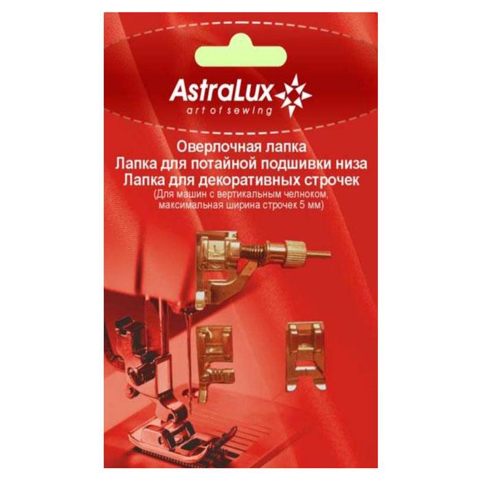 Astralux DP-0015 набор лапок 3 в 100000010288Astralux DP-0015 - набор лапок для машин с вертикальным челноком, максимальная ширина строчек 5 мм. Выполнены из качественных материалов.