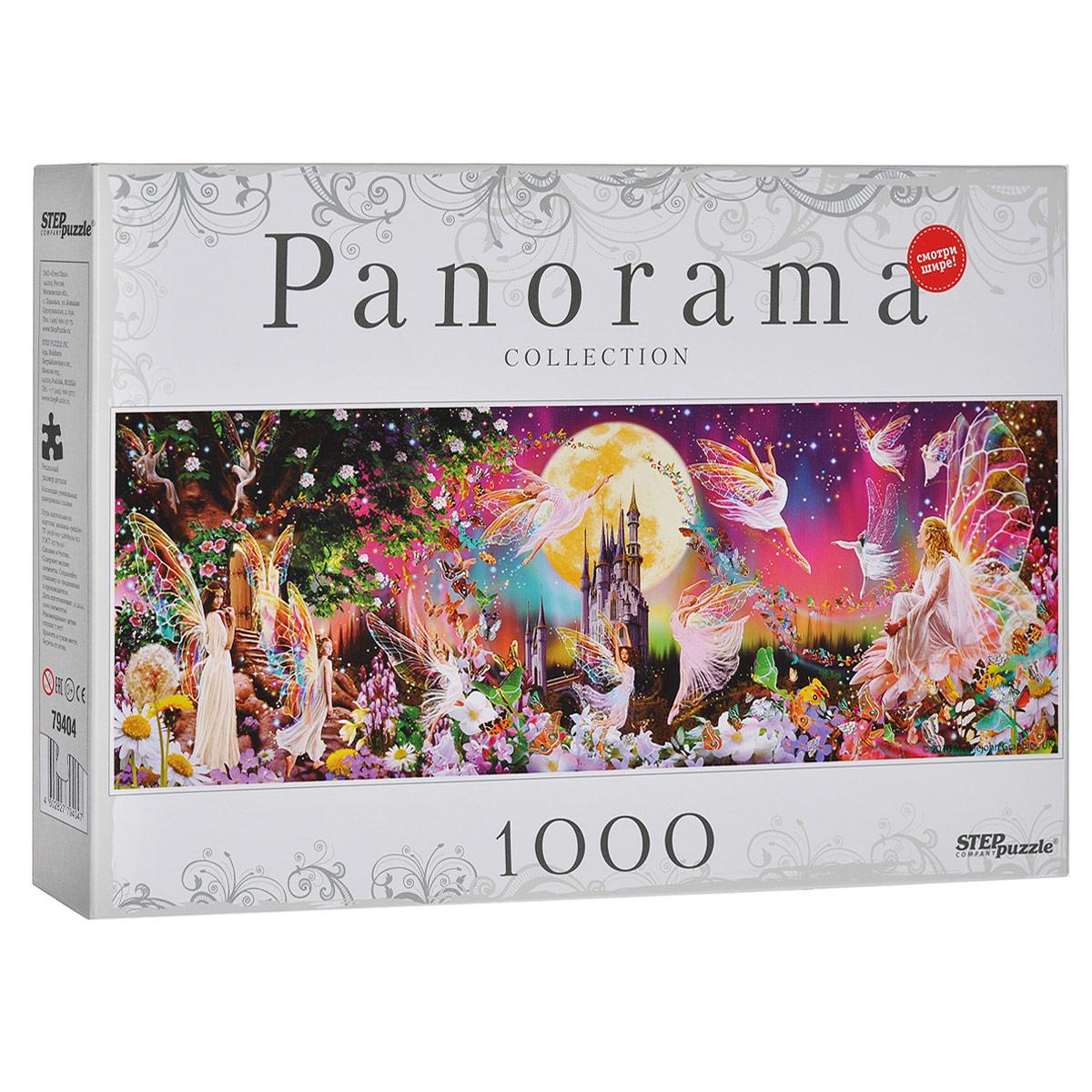 Танец фей. Пазл-панорама, 1000 элементов