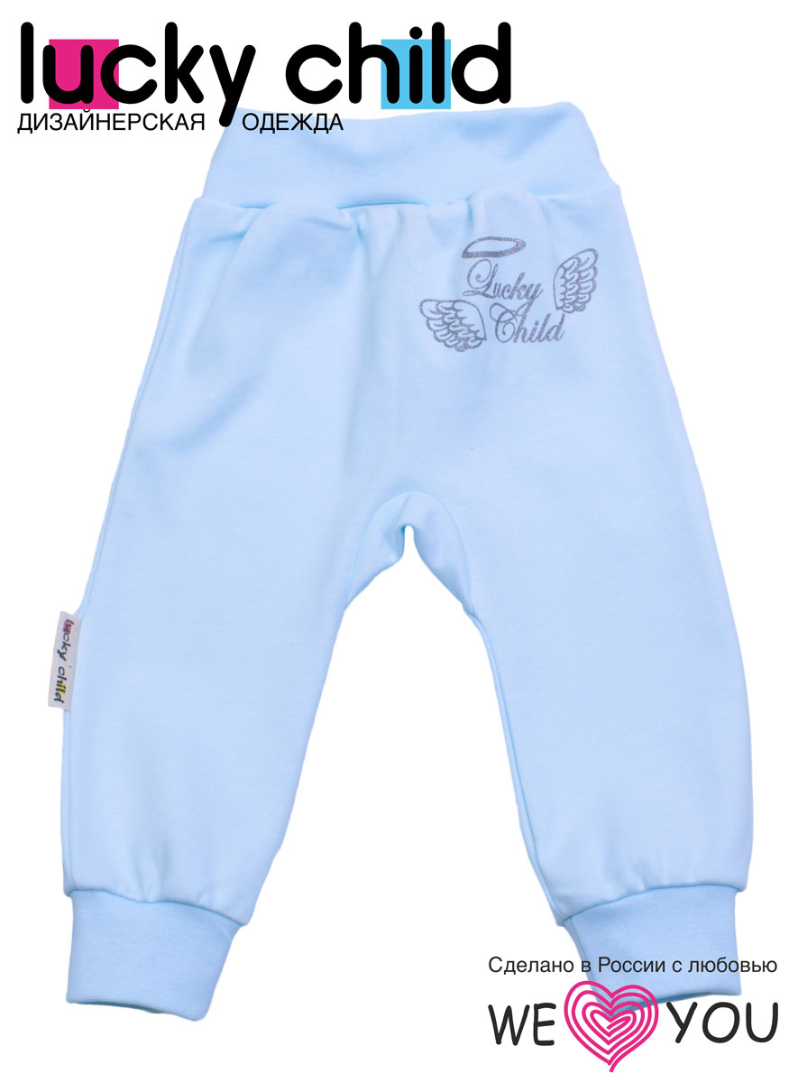 Штанишки на широком поясе Lucky Child Ангелы, цвет: голубой. 17-11. Размер 74/80
