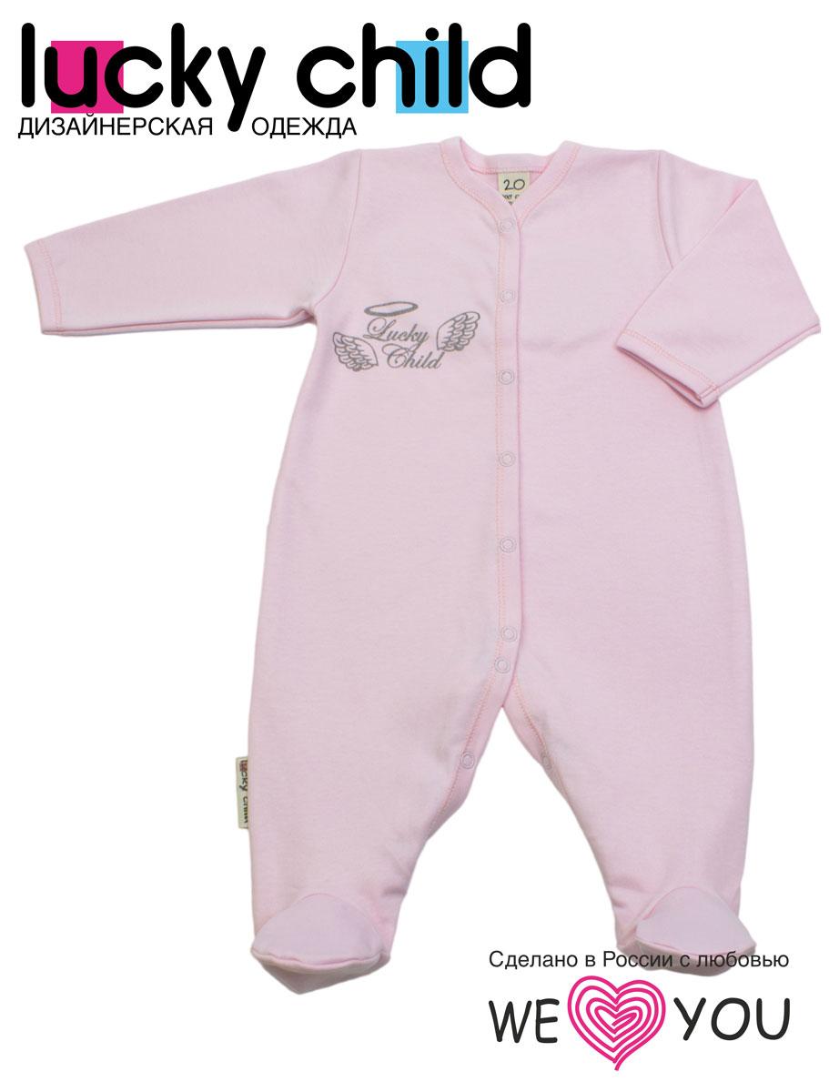 Комбинезон детский Lucky Child Ангелы, цвет: розовый. 17-1. Размер 74/8017-1Детский комбинезон Lucky Child Ангелы - очень удобный и практичный вид одежды для малышей. Комбинезон выполнен из интерлока - натурального хлопка, благодаря чему он необычайно мягкий и приятный на ощупь, не раздражает нежную кожу ребенка и хорошо вентилируется, а эластичные швы приятны телу малыша и не препятствуют его движениям. Комбинезон с длинными рукавами и закрытыми ножками, выполненный швами наружу, имеет застежки-кнопки от горловины до щиколоток, которые помогают легко переодеть младенца или сменить подгузник.Комбинезон на груди оформлен надписью в виде логотипа бренда и изображением крылышек, а на спинке дополнен текстильными крылышками, вышитыми металлизированной нитью. С детским комбинезоном Lucky Child спинка и ножки вашего малыша всегда будут в тепле, он идеален для использования днем и незаменим ночью. Комбинезон полностью соответствует особенностям жизни младенца в ранний период, не стесняя и не ограничивая его в движениях!