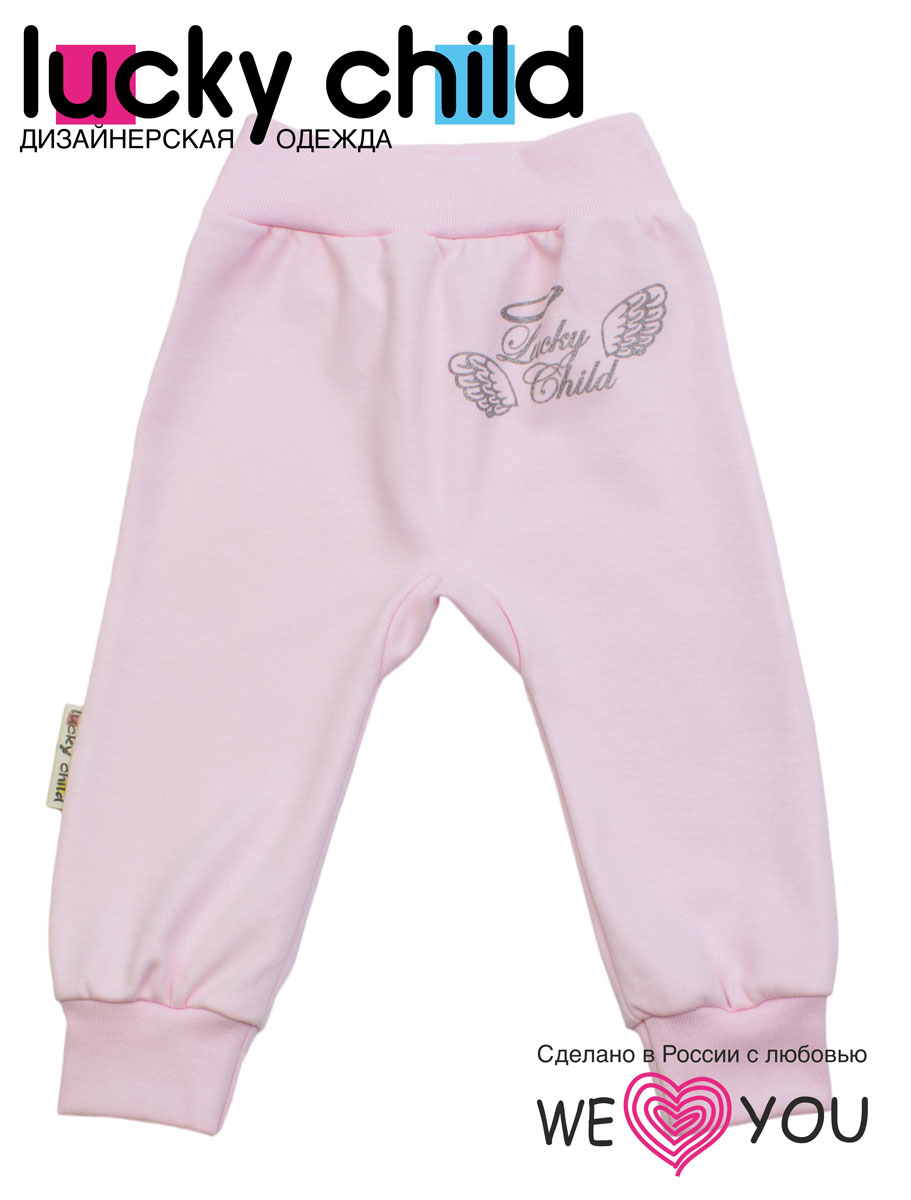Штанишки на широком поясе Lucky Child Ангелы, цвет: розовый. 17-11. Размер 74/80