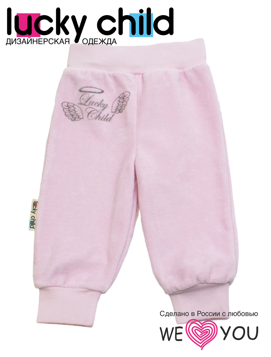 Штанишки на широком поясе Lucky Child Ангелы, цвет: розовый. 17-25. Размер 62/6817-25Удобные велюровые штанишки для новорожденного Lucky Child Ангелы на широком поясе послужат идеальным дополнением к гардеробу вашего малыша. Штанишки, изготовленные из хлопкового полотна, необычайно мягкие и легкие, не раздражают нежную кожу ребенка и хорошо вентилируются, а эластичные швы приятны телу младенца и не препятствуют его движениям. Штанишки благодаря мягкому эластичному поясу не сдавливают животик ребенка и не сползают, обеспечивая ему наибольший комфорт, идеально подходят для ношения с подгузником и без него. Снизу брючины дополнены широкими трикотажными манжетами, не пережимающими ножку. Спереди они оформлены надписью в виде логотипа бренда и изображением крылышек. Штанишки очень удобный и практичный вид одежды для малышей, которые уже немного подросли. Отлично сочетаются с футболками, кофточками и боди.В таких штанишках вашему малышу будет уютно и комфортно!