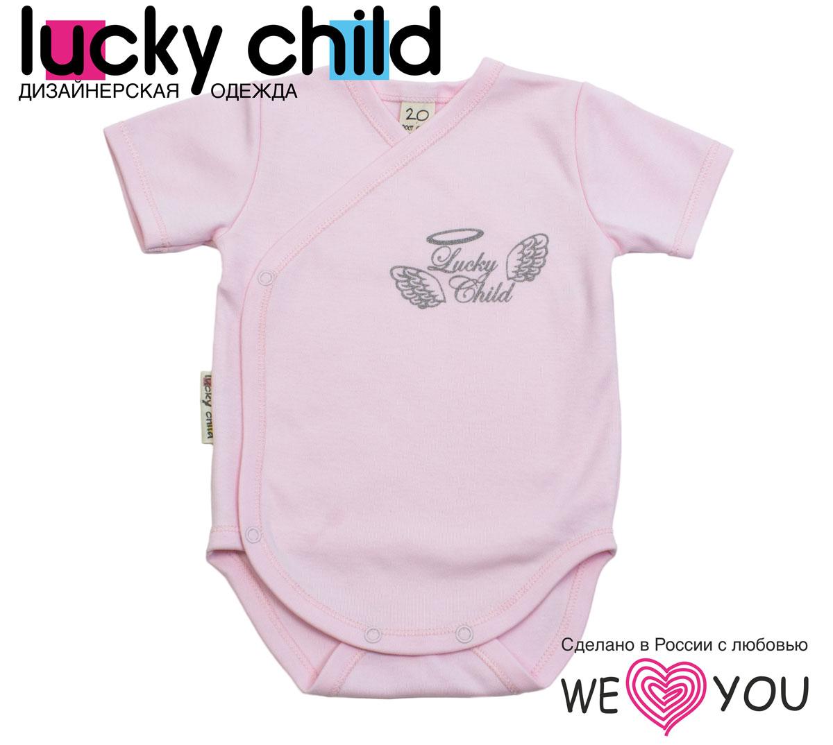 Боди-футболка детское Lucky Child Ангелы, цвет: розовый. 17-51. Размер 56/6217-51Детское боди-футболка Lucky Child Ангелы с короткими рукавами послужит идеальным дополнением к гардеробу малыша в теплое время года, обеспечивая ему наибольший комфорт. Боди изготовлено из интерлока - натурального хлопка, благодаря чему оно необычайно мягкое и легкое, не раздражает нежную кожу ребенка и хорошо вентилируется, а эластичные швы приятны телу малыша и не препятствуют его движениям. Удобные застежки-кнопки по принципу «кимоно» и на ластовице помогают легко переодеть младенца и сменить подгузник. Боди на груди оформлено надписью в виде логотипа бренда и изображением крылышек, а на спинке дополнено текстильными крылышками, вышитыми металлизированной нитью.Боди полностью соответствует особенностям жизни малыша в ранний период, не стесняя и не ограничивая его в движениях. В нем ваш ребенок всегда будет в центре внимания.