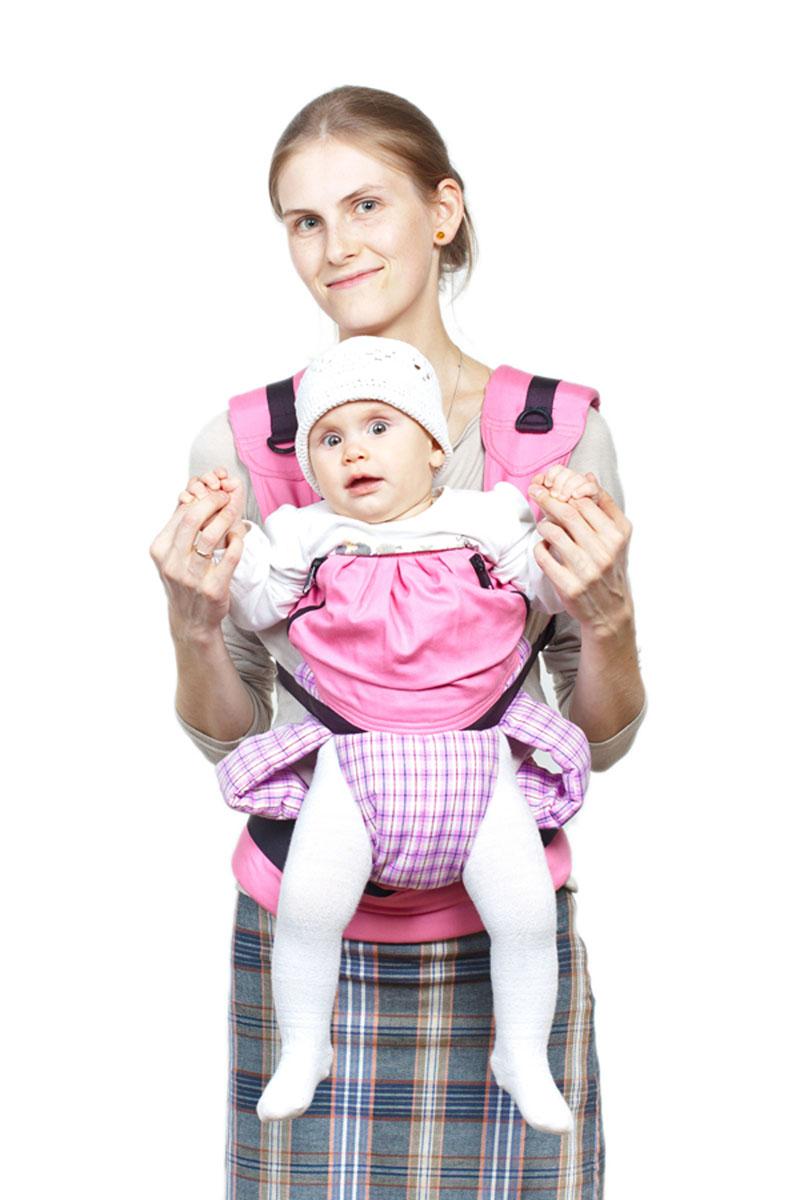 Слинг-рюкзак Бебимобиль, цвет: розовый, сиреневый эрго рюкзаки чудо чадо слинг рюкзак бебимобиль хип