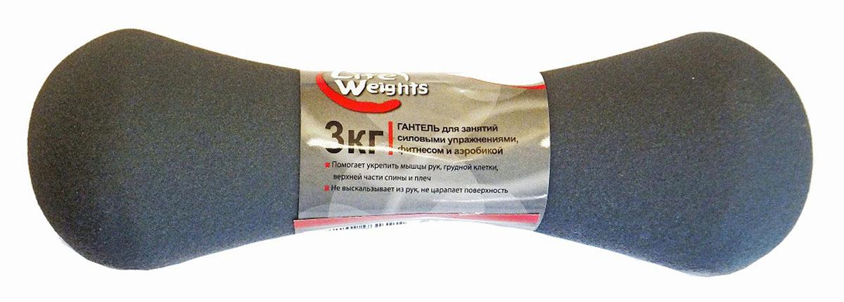 Гантель неопреновая Lite Weights, цвет: серый, 3 кг