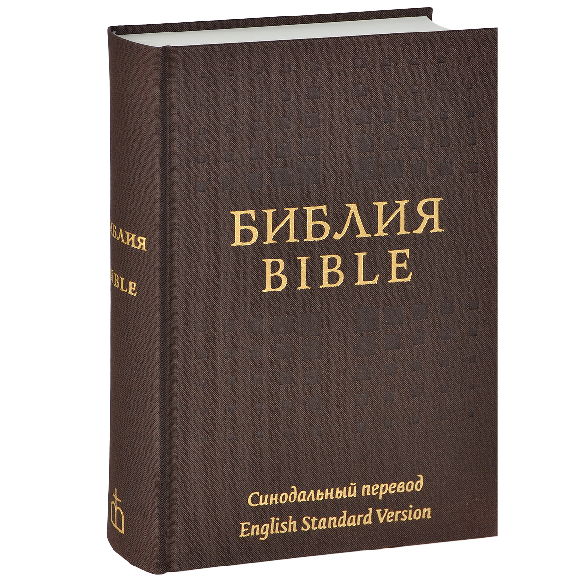 Библия. Синодальный перевод / Bible: English Standard Version holy bible english standard version