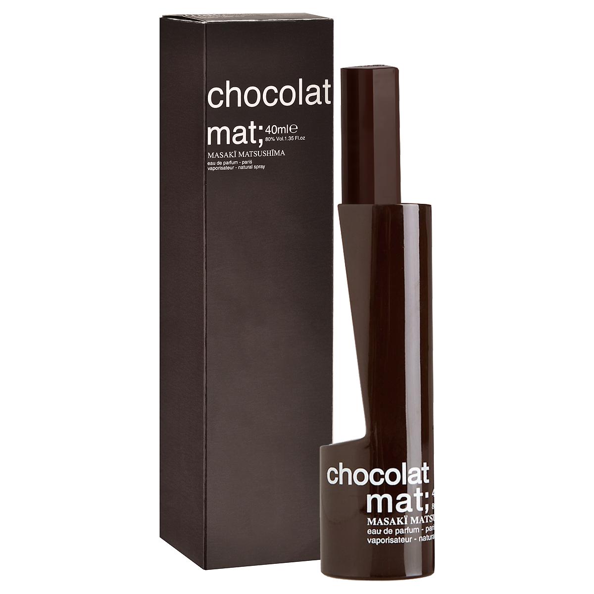 Masaki Matsushima Парфюмерная вода Mat Chocolat, женская, 40 мл570539Аромат Mat Chocolat от Masaki Matsushima создан для молодой, очаровательной женщины, романтичной и немного ветреной. Она обожает сладости - их аппетитные, шаловливые аккорды - простая возможность почувствовать себя озорной девчонкой. Она без ума от шоколада - он здорово поднимает настроение, она выбирает Mat Chocolat - и аура любимых ароматов сопровождает ее повсюду, куда бы она ни направлялась. Отличный способ создать настроение на весь день. Причем не только себе…Классификация аромата: цветочно-восточный, ориентальный. Пирамида аромата: Верхние ноты: черная смородина, грейпфрут, арбуз, роза. Ноты сердца: темный шоколад, какао. Ноты шлейфа: сандал, кокос, мускус. Ключевые словаТеплый, сладкий, радостный!Самый популярный вид парфюмерной продукции на сегодняшний день - парфюмерная вода. Это объясняется оптимальным балансом цены и качества - с одной стороны, достаточно высокая концентрация экстракта (10-20% при 90% спирте), с другой - более доступная, по сравнению с духами, цена. У многих фирм парфюмерная вода - самый высокий по концентрации экстракта вид товара, т.к. далеко не все производители считают нужным (или возможным) выпускать свои ароматы в виде духов. Как правило, парфюмерная вода всегда в спрее-пульверизаторе, что удобно для использования и транспортировки. Так что если духи по какой-либо причине приобрести нельзя, парфюмерная вода, безусловно, - самая лучшая им замена. Товар сертифицирован.