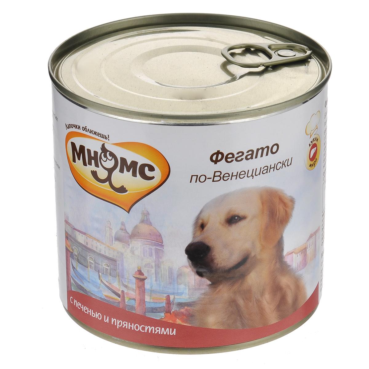 Консервы для собак Мнямс Фегато по-Венециански, с печенью и пряностями, 600 г57622Полнорационные корма Мнямс, производимые в Германии, содержат все необходимое для здоровой и счастливой жизни вашего питомца. Входящие в состав ингредиенты абсолютно натуральны, сбалансированы и при этом обладают высокой вкусовой привлекательностью. В Венецию современный способ приготовления печени пришёл из Древнего Рима. Только римляне, с целью сделать печень более мягкой и придать ей сладковатый вкус, использовали инжир.Венецианцам же инжир обходился слишком дорого, поэтому они придумали добавлять для этой цели белый лук.Фегато готовят очень просто: отдельно обжаренный в оливковом масле лук и слегка тронутую огнём телячью печень соединяют в одной посуде и тушат буквально несколько минут с добавлением шалфея, бальзамика, лаврового листа и белого вина.Нежная сладкая телячья печень, благоухающая ароматом трав, делает это простое блюдо желанным на любом столе. При кормлении необходимо учитывать возраст и активность животного. Собака всегда должна иметь доступ к свежей питьевой воде.Состав: мясо (70%), из них телятина (50%), говядина (13%), телячья печень (7%); минералы, масла и жиры (льняное масло 0,1%), прованские травы (0,2%).Пищевая ценность: витамин Е (30 мг), витамин D3 (200 МЕ), цинк (15 мг), марганец (3 мг), йод (0,75 мг), селен (0,03 мг).Анализ: белок 10,8%, жир 6,5%, клетчатка 0,4%, зола 2,4%, влажность 79%.Вес: 600 г. Товар сертифицирован.