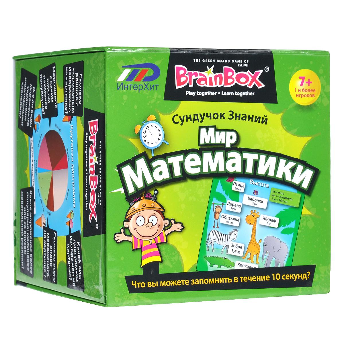 BrainBox Обучающая игра Мир математики настольная игра brainbox развивающая сундучок знаний мир математики 90718