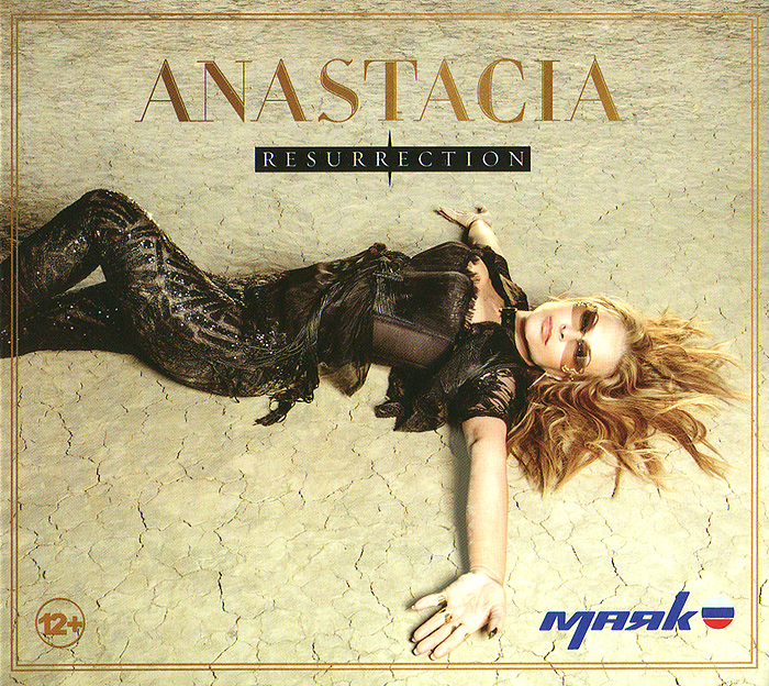 Anastacia Anastacia. Resurrection anastacia anastacia it s a man s world
