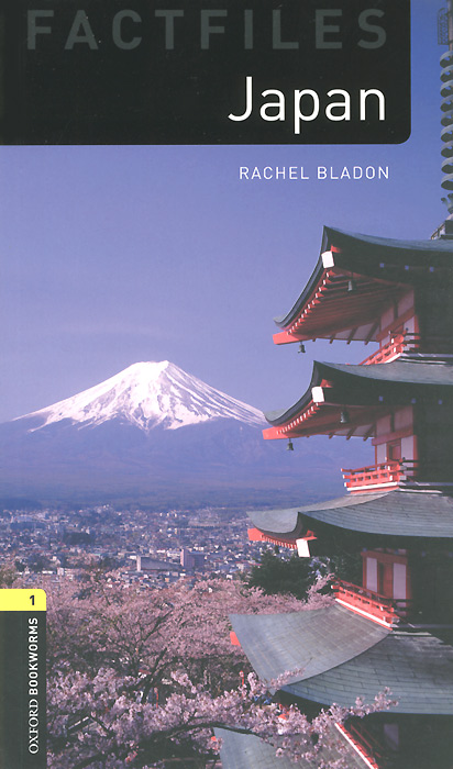 Japan: Stage 1 (+ CD) japan and the shackles of the past