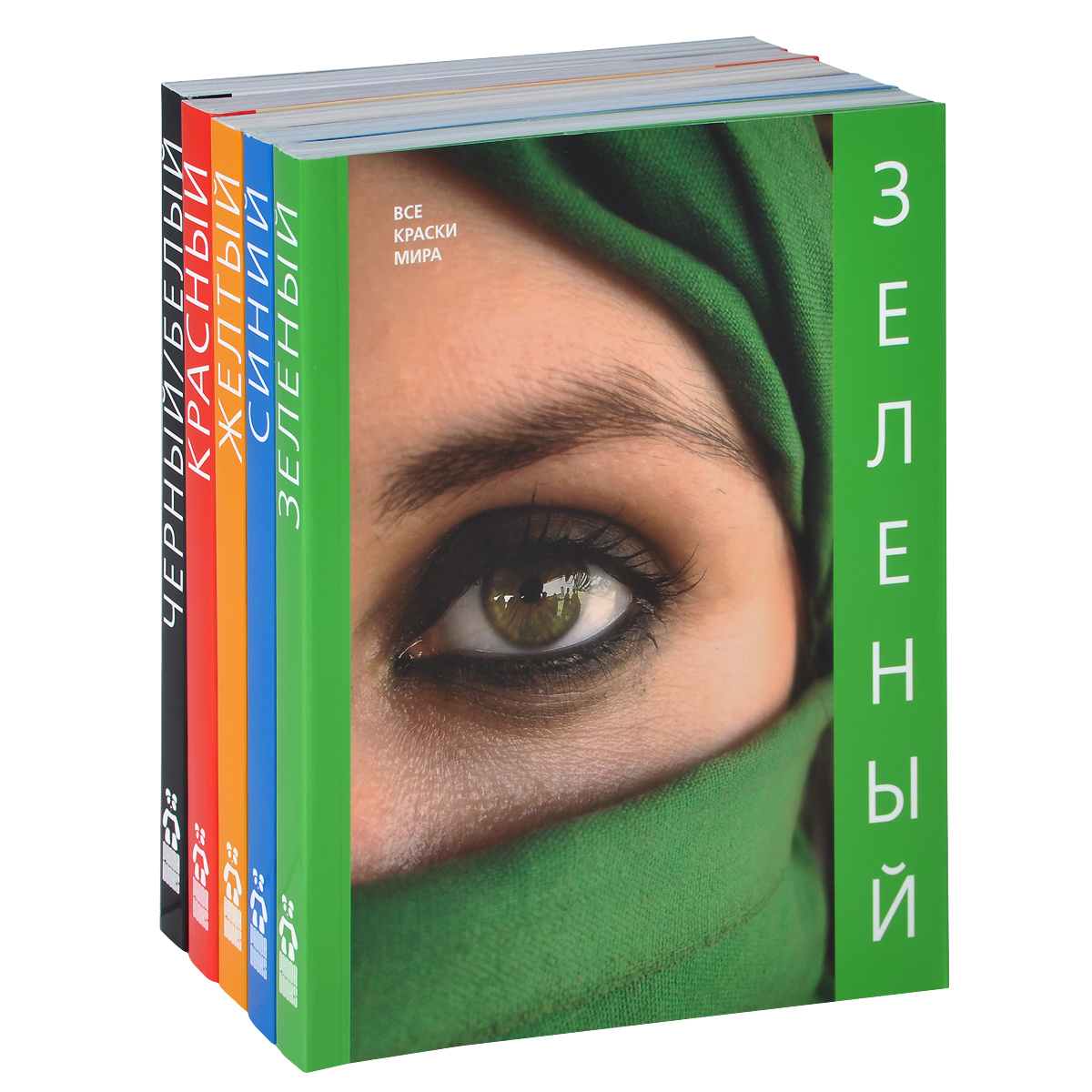 Наталья Матвеева Все краски мира (комплект из 5 книг)