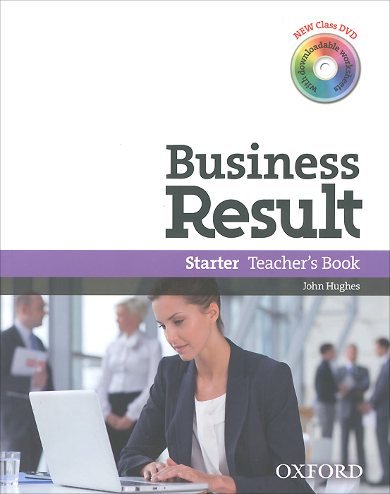 Business Result: Starter: Teacher's Book (+ DVD-ROM) vale 3 teachers book
